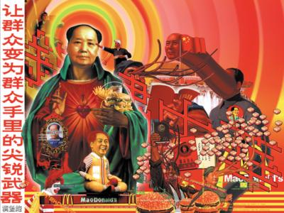 60X1, Kenneth Tinkin-Hung, parody