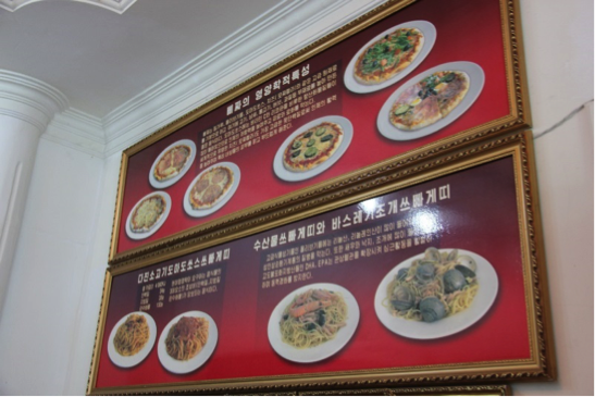 pictoral menu in restaurant with East Asian characters